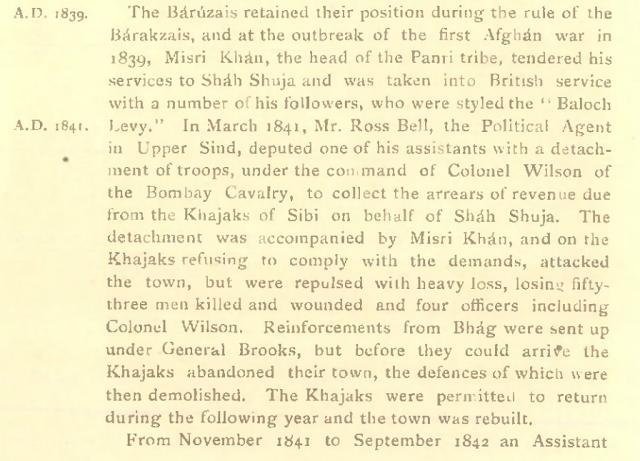 History of Khajjaks