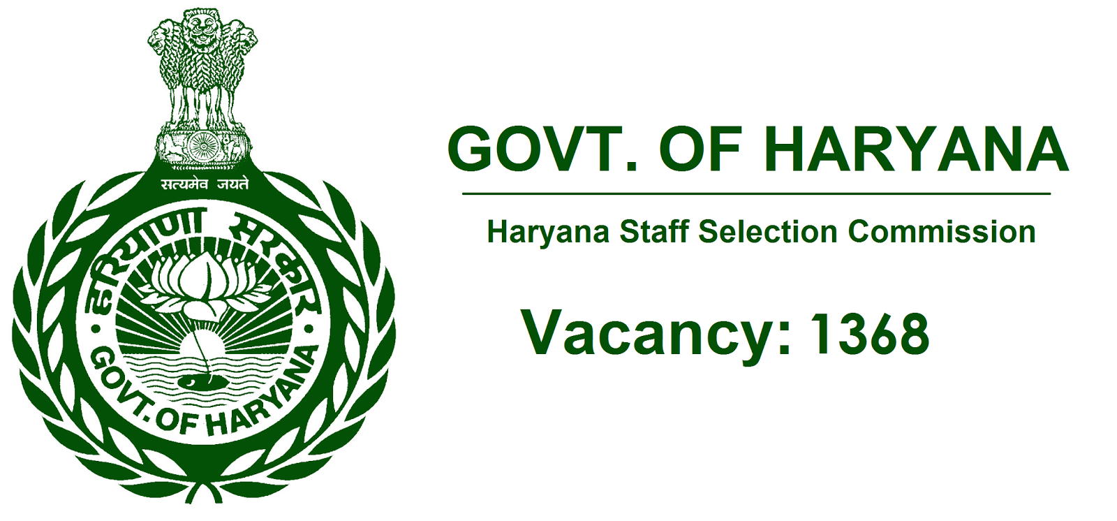 Image result for Haryana Staff Service Commission