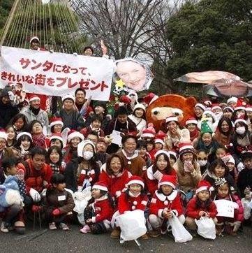 ゴミュニケーション サンタクロース・クリーンアップ!