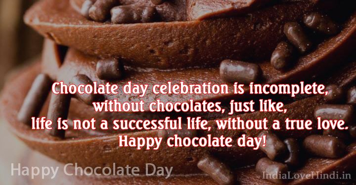 Chocolate Day Special Wishes Images HD For Love
