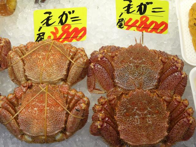 crabe poilu au marché de Hakodate
