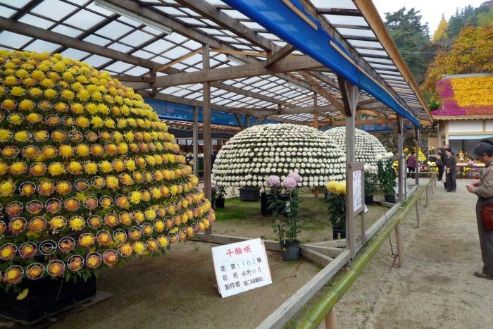 Exposición de Ozukuri en Japón