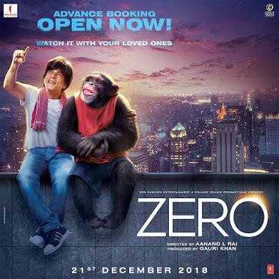 क्या हिट होगी फिल्म ZERO, जानिए शाहरुख़ के पिछली 5 फिल्म का रिकॉर्ड
