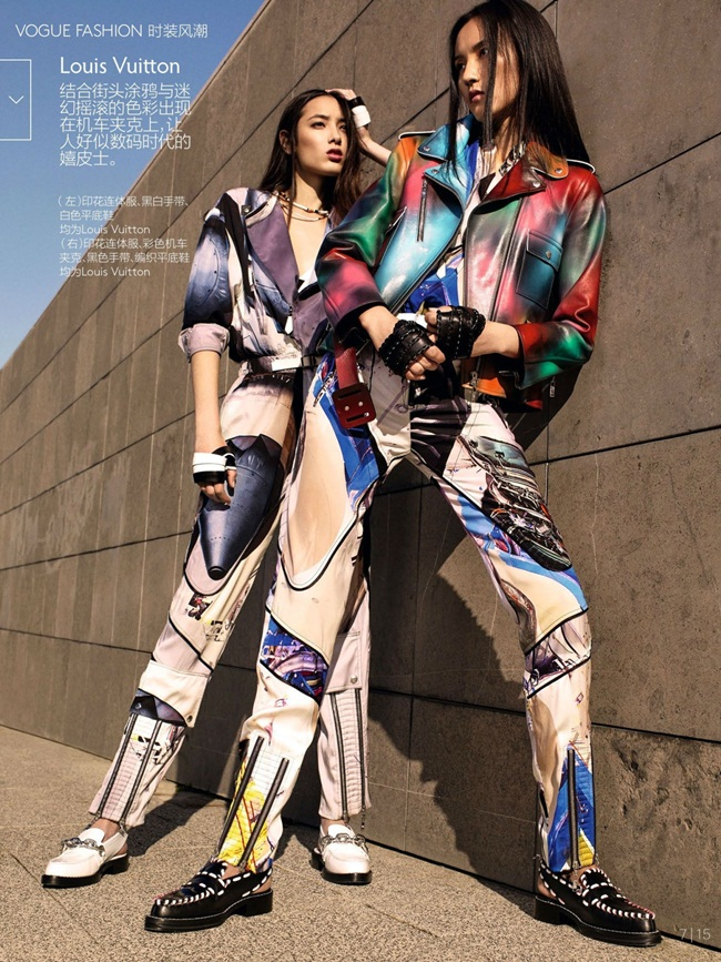 2016 SS Louis Vuitton Muticolored Biker Jacket Editorials
