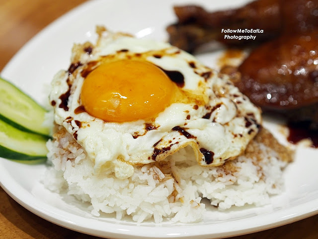 Swiss Chicken Leg Rice with Sunny Side up Egg