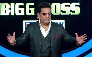 bigg boss tamil 3 audition 2019