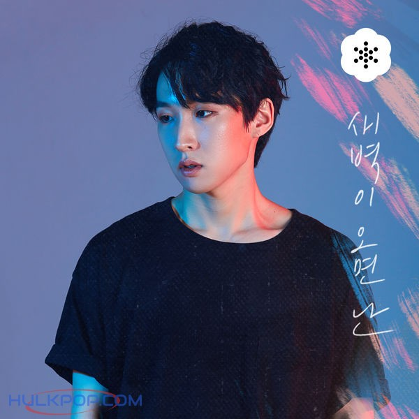 EIAN – Me in the A.M (feat. Jungyeul) – Single