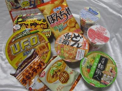 株主優待:日清食品ホールディングス@2016年・冬