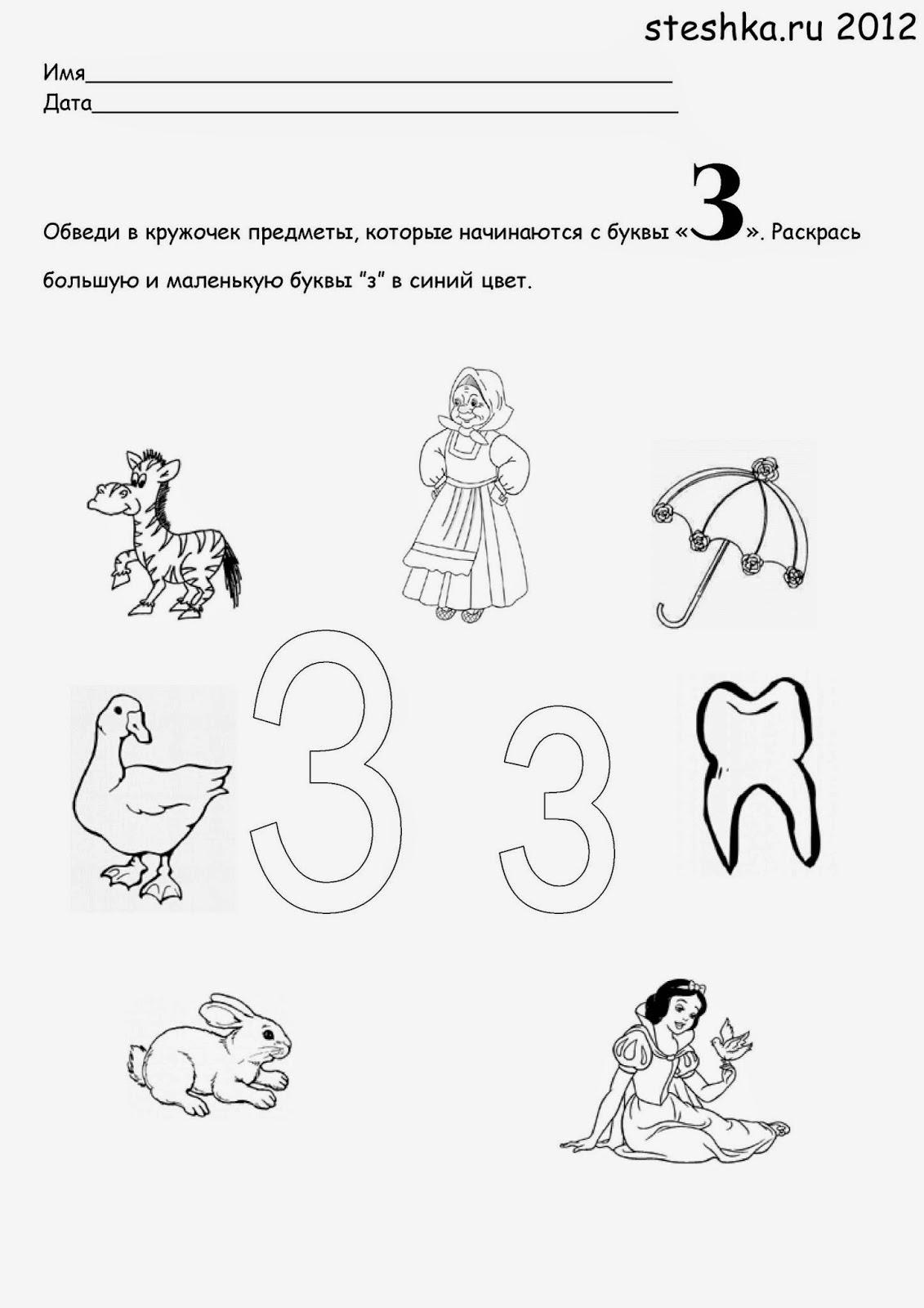 varicoză serrov)
