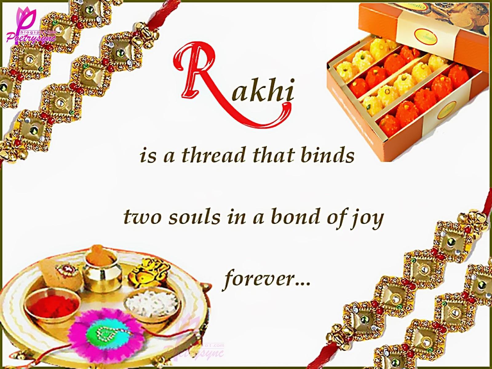 Rakhi Sms Rakhi Sms In English Rakhi Messages Rakshabandhan