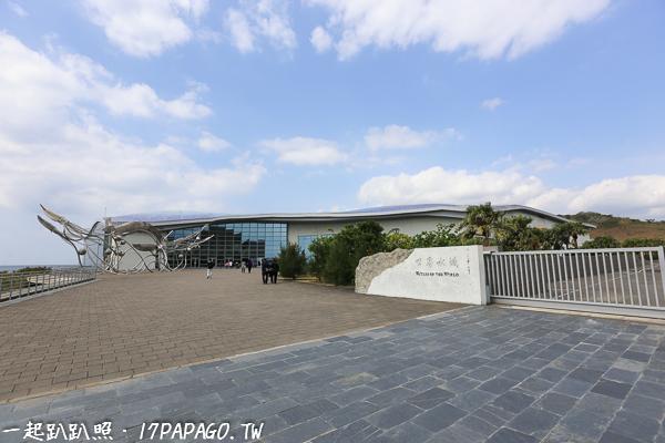 世界水域館展覽較多,比較大間,有三層樓