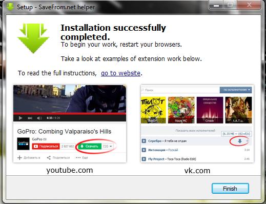 Savefrom helper social media video downloader full version software savefrom helper social media video downloader stopboris Image collections
