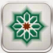 تحميل لعبة اختبر معلوماتك الاسلامية مجانا للايفون