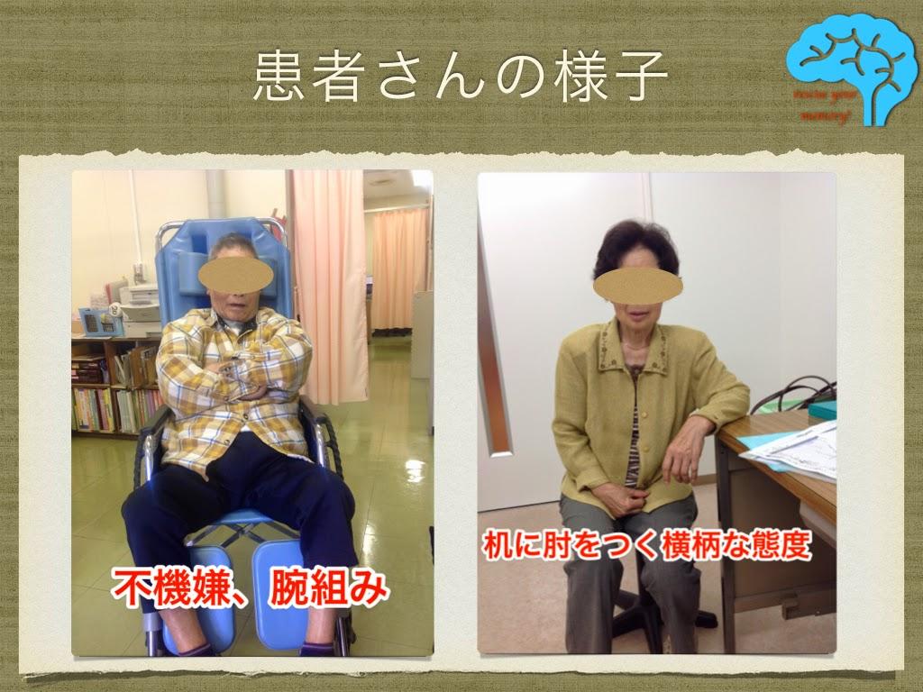 前頭側頭葉変性症の患者さんの様子