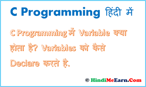 Variable in C Programming Hindi Me