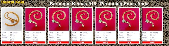 Galeri Emas Perhiasan 916 rantai kaki | powergold by syedhusseingold
