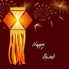 Happy Diwali 2018 Wishes in Hindi