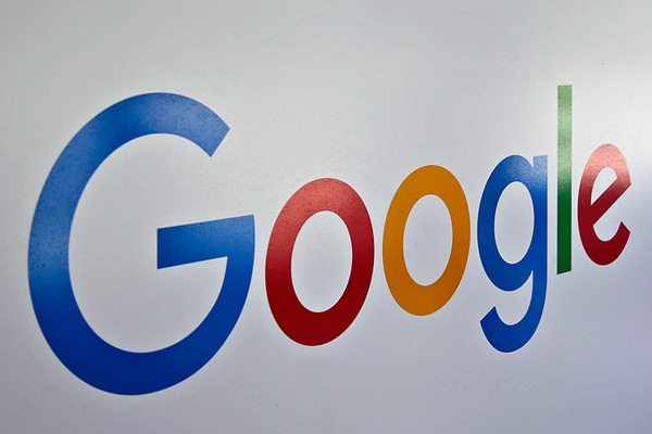 جوجل تحضر مفاجئة لمنافسة فيسبوك