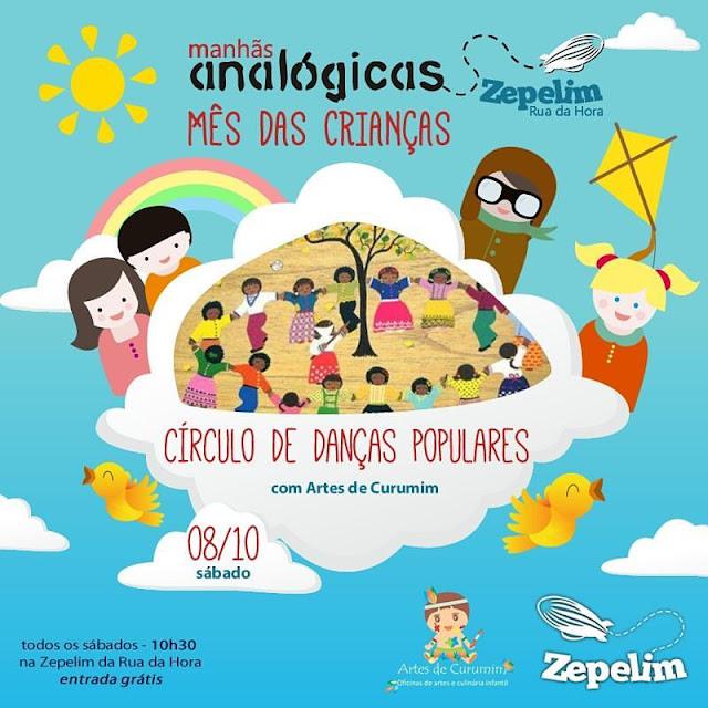 programação infantil em recife pernambuco