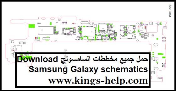 حمل جميع مخططات السامسونج Download Samsung Galaxy Schematics