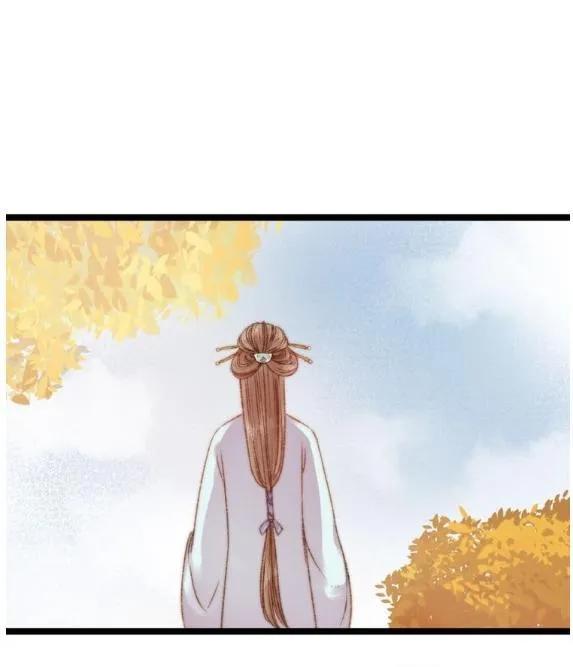 Nàng Phi Cửu Khanh - Thần Y Kiều Nữ chap 24 - Trang 43