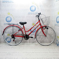 City Bike Evergreen Fuji 7 Speed 26 Inci-Red