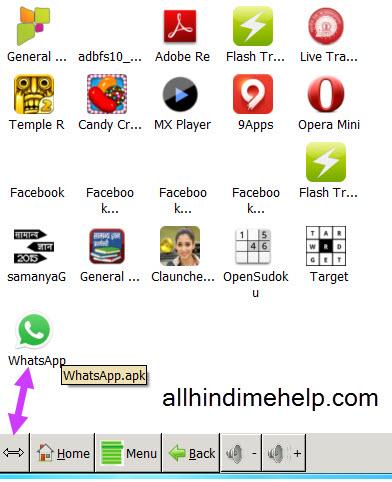 allhindimehelp-image