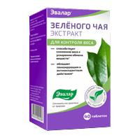 Зеленого чая экстракт (Эвалар)