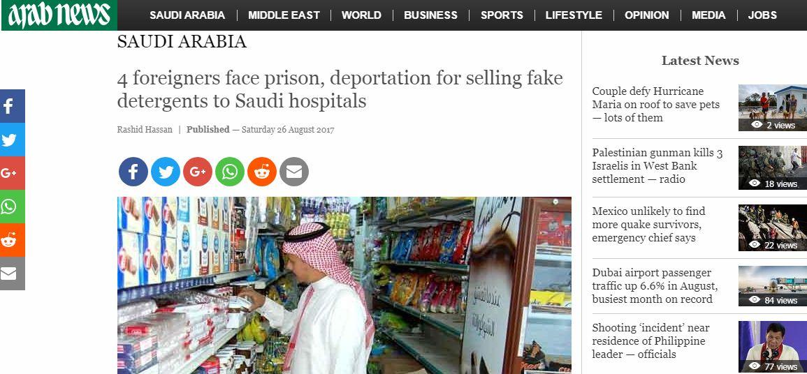 http://www.arabnews.com/saudiarabia