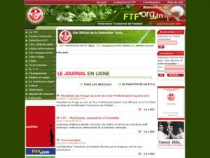Ftf.org.tn est le site officiel de la fédération tunisienne de football qui vous informe sur tous les règlements et les lois qui réagissent l'organisation de cette institution ainsi que les missions dont elle est chargée.