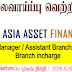 Vacancy in Asia Asset Finance PLC