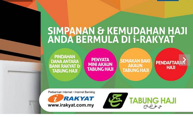 Tabung Haji di Bank Rakyat