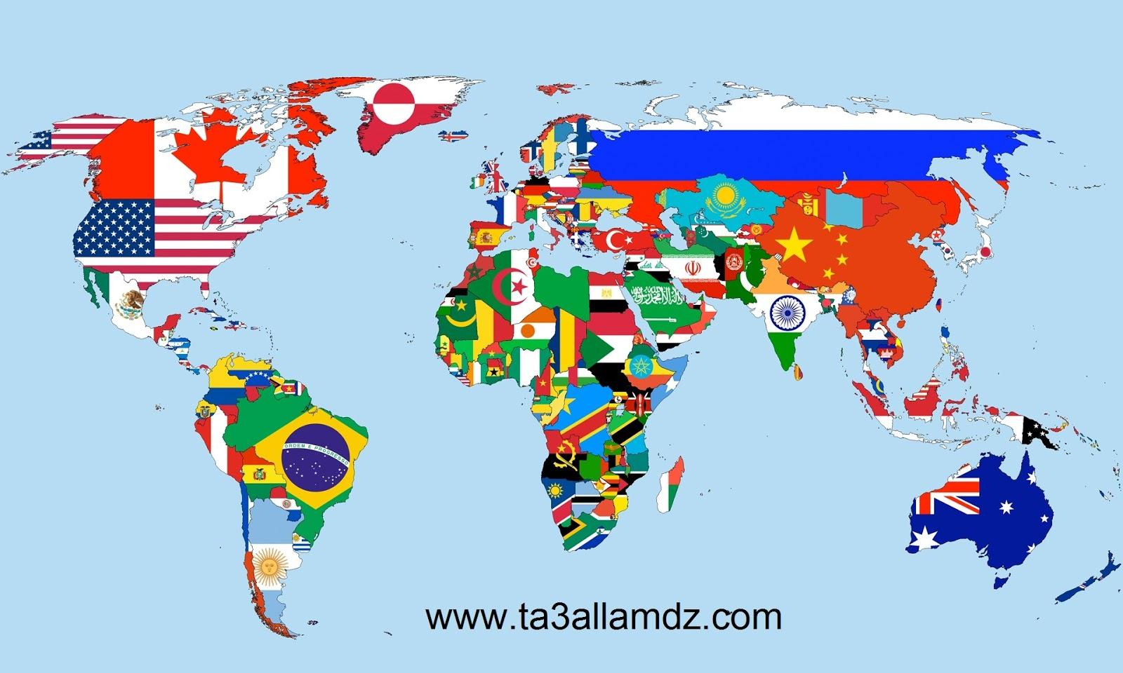 كم هو عدد دول العالم هل صحيح أن عددها هو 230 دولة عالم تعلم