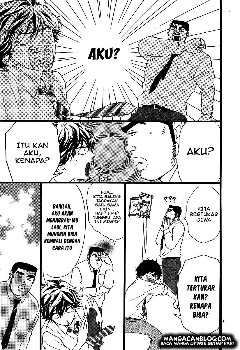 Ao Haru Ride Chapter 35.5-5