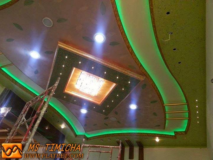 Faux plafond en pl tre d coration 2015 ms timicha for Decor de platre 2015
