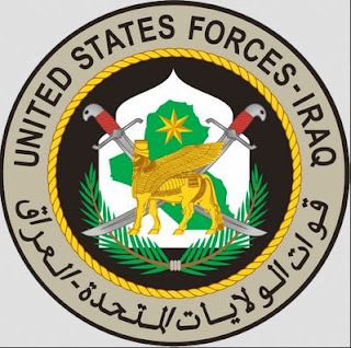 https://en.wikipedia.org/wiki/Lamassu#/media/File:Seal_of_United_States_Forces_-_Iraq.svg