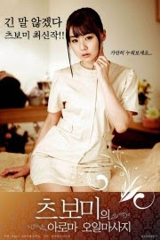Watch Semi Movie Fancy Massage Salon (2013)