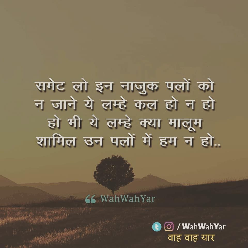 190+ best happy birthday shayari in hindi (2019) जन्मदिन
