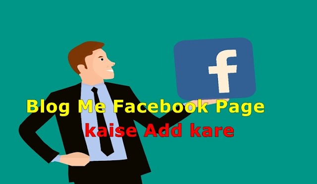 Blog me Facebook Page kaise Add kare, Full Tutorial.