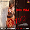 RX 100 songs download