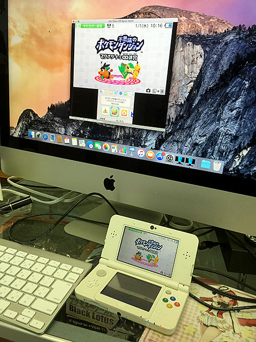 Fun Fun Video Capture: [Info] A Mac OS version of the Viewer
