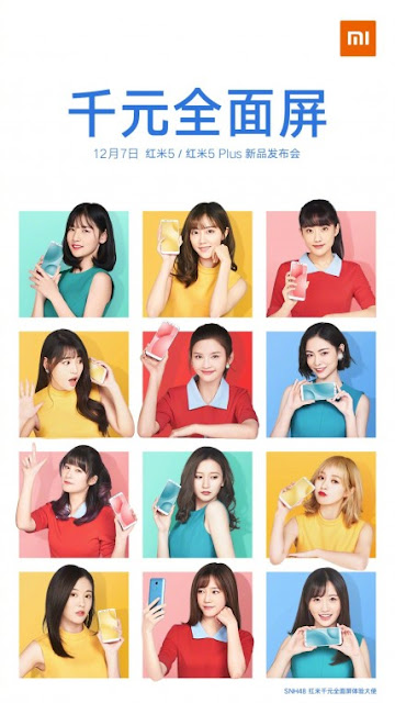 official launch date for Xiaomi Redmi 5