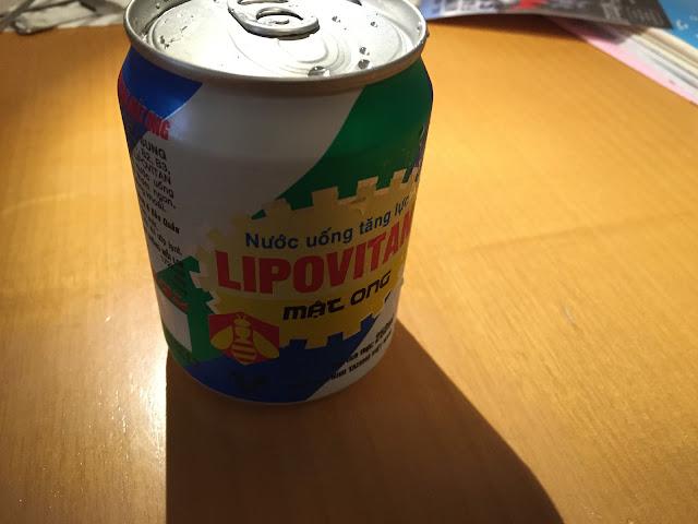 lipovitan-honey リポビタンハニー2
