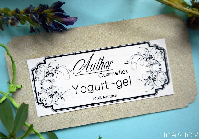 Yogurt-gel by Author cosmetics