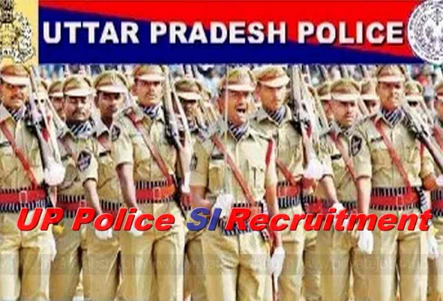 UP Police SI Recruitment