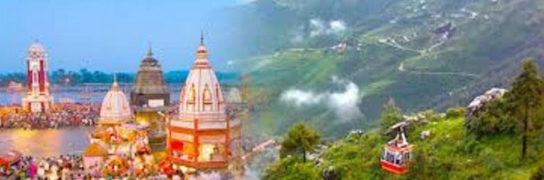 हरिद्वार भगवान शिव की नगरी