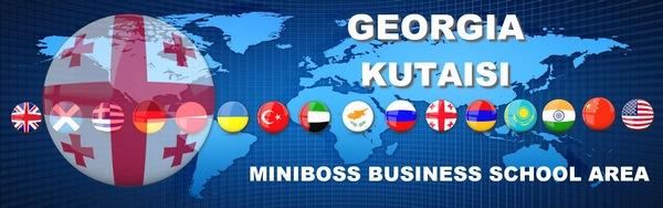 http://tbilisi.miniboss-school.com/