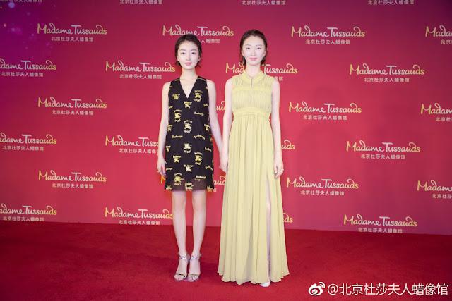 Zhou Dongyu celebrity wax figure