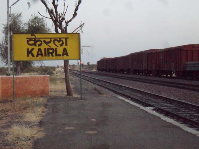 केरला रेलवे स्टेशन