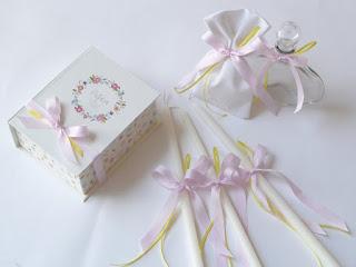 καλοκαιρινό σετ βάπτισης για κοριτσάκι με λουλουδάκια ροζ κίτρινο